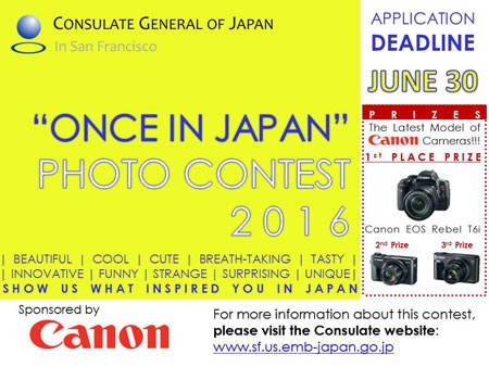 """Once in Japan"" Photo Contest"