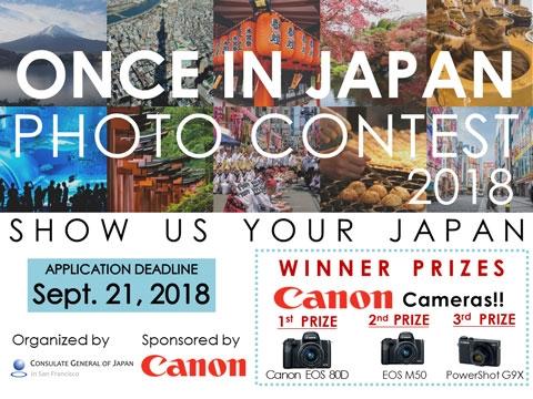japan public holiday 2018
