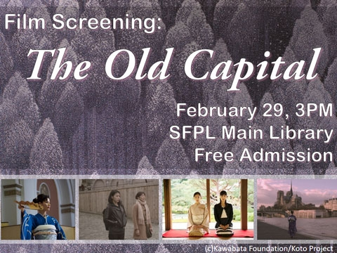 Upcoming Film Screening Event: The Old Capital