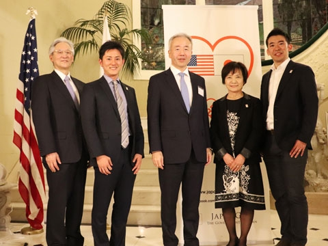 Delegation members with Japan Society President Takahide Akiyama and Consul General Maeda